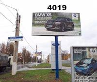 Билборд №218844 в городе Краматорск (Донецкая область), размещение наружной рекламы, IDMedia-аренда по самым низким ценам!