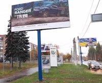 Билборд №218845 в городе Краматорск (Донецкая область), размещение наружной рекламы, IDMedia-аренда по самым низким ценам!
