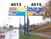 Билборд №218848 в городе Краматорск (Донецкая область), размещение наружной рекламы, IDMedia-аренда по самым низким ценам!