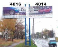 Билборд №218849 в городе Краматорск (Донецкая область), размещение наружной рекламы, IDMedia-аренда по самым низким ценам!