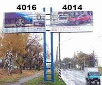 Билборд №218850 в городе Краматорск (Донецкая область), размещение наружной рекламы, IDMedia-аренда по самым низким ценам!