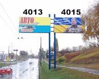 Билборд №218851 в городе Краматорск (Донецкая область), размещение наружной рекламы, IDMedia-аренда по самым низким ценам!