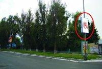 Холдер №218852 в городе Покровск(Красноармейск) (Донецкая область), размещение наружной рекламы, IDMedia-аренда по самым низким ценам!