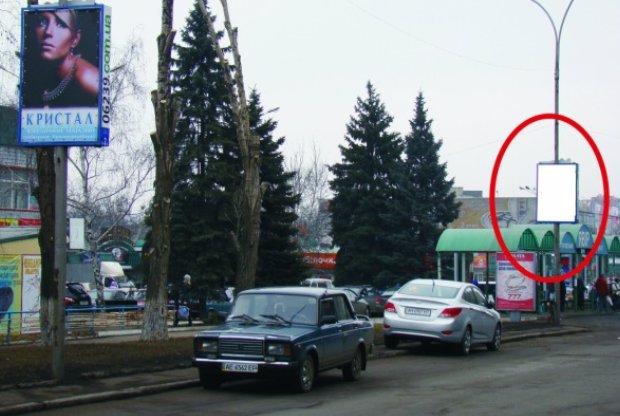 Холдер №218853 в городе Покровск(Красноармейск) (Донецкая область), размещение наружной рекламы, IDMedia-аренда по самым низким ценам!