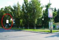 Холдер №218854 в городе Покровск(Красноармейск) (Донецкая область), размещение наружной рекламы, IDMedia-аренда по самым низким ценам!