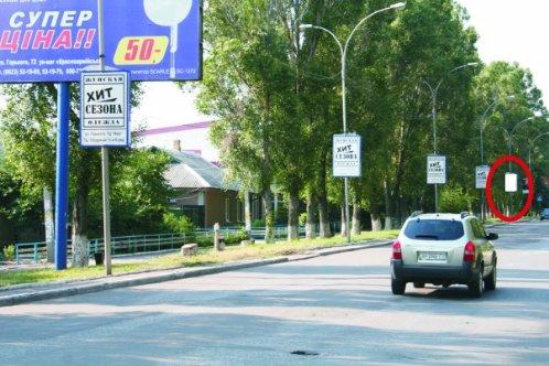 Холдер №218861 в городе Покровск(Красноармейск) (Донецкая область), размещение наружной рекламы, IDMedia-аренда по самым низким ценам!