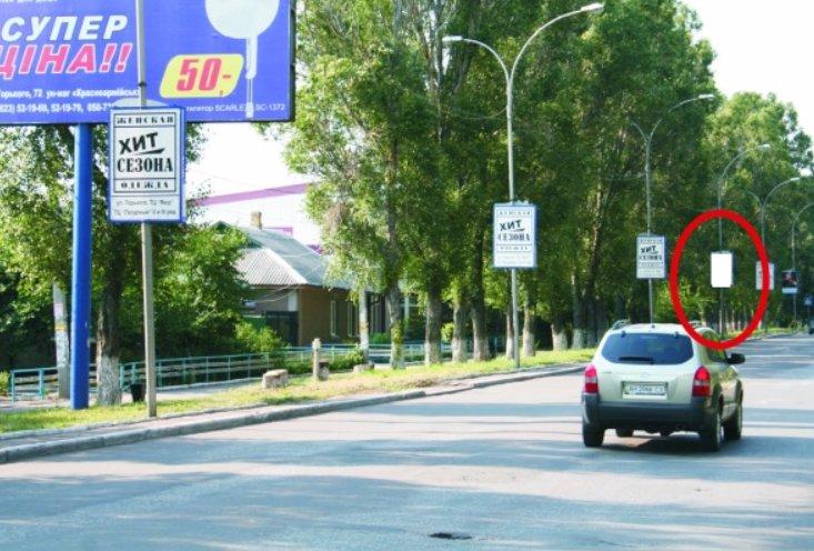 Холдер №218863 в городе Покровск(Красноармейск) (Донецкая область), размещение наружной рекламы, IDMedia-аренда по самым низким ценам!