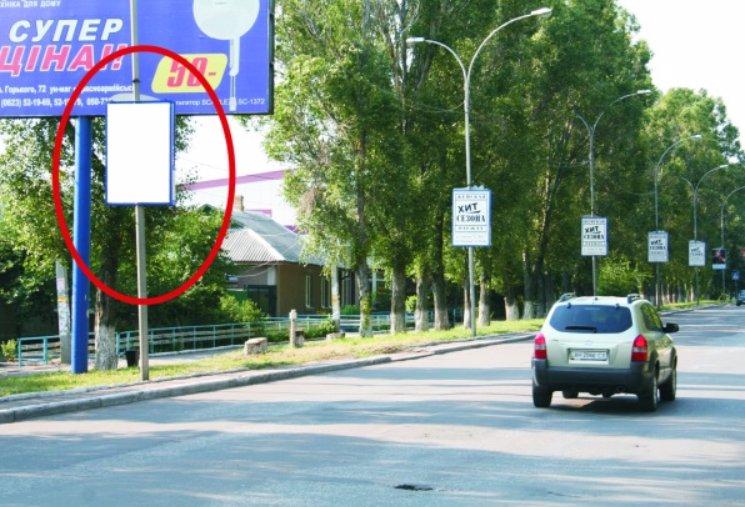 Холдер №218869 в городе Покровск(Красноармейск) (Донецкая область), размещение наружной рекламы, IDMedia-аренда по самым низким ценам!