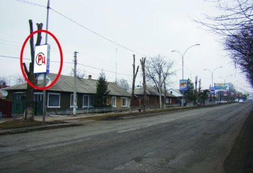 Холдер №218875 в городе Покровск(Красноармейск) (Донецкая область), размещение наружной рекламы, IDMedia-аренда по самым низким ценам!