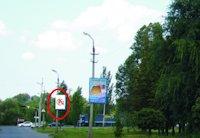 Холдер №218876 в городе Покровск(Красноармейск) (Донецкая область), размещение наружной рекламы, IDMedia-аренда по самым низким ценам!