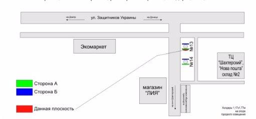 IDMedia Арендовать и разместить Холдер в городе Покровск(Красноармейск) (Донецкая область) №218876 схема