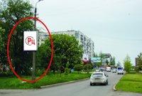 Холдер №218877 в городе Покровск(Красноармейск) (Донецкая область), размещение наружной рекламы, IDMedia-аренда по самым низким ценам!