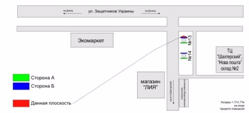 IDMedia Арендовать и разместить Холдер в городе Покровск(Красноармейск) (Донецкая область) №218877 схема