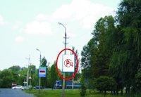 Холдер №218878 в городе Покровск(Красноармейск) (Донецкая область), размещение наружной рекламы, IDMedia-аренда по самым низким ценам!