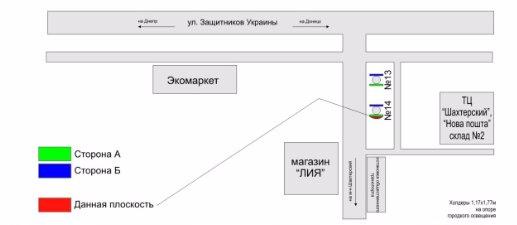 IDMedia Арендовать и разместить Холдер в городе Покровск(Красноармейск) (Донецкая область) №218878 схема