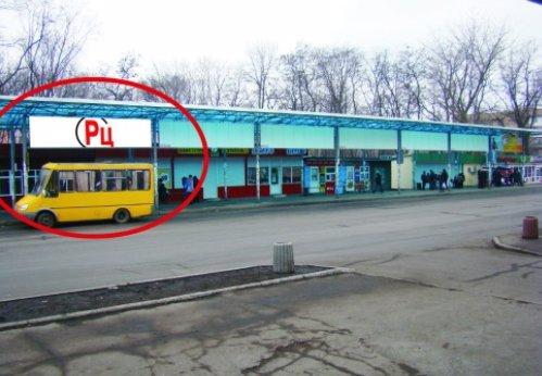 Остановка №218880 в городе Покровск(Красноармейск) (Донецкая область), размещение наружной рекламы, IDMedia-аренда по самым низким ценам!