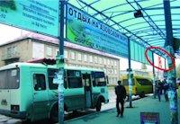 Остановка №218881 в городе Покровск(Красноармейск) (Донецкая область), размещение наружной рекламы, IDMedia-аренда по самым низким ценам!