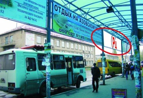 Остановка №218883 в городе Покровск(Красноармейск) (Донецкая область), размещение наружной рекламы, IDMedia-аренда по самым низким ценам!