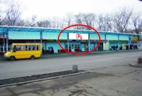 Остановка №218884 в городе Покровск(Красноармейск) (Донецкая область), размещение наружной рекламы, IDMedia-аренда по самым низким ценам!