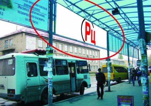 Остановка №218885 в городе Покровск(Красноармейск) (Донецкая область), размещение наружной рекламы, IDMedia-аренда по самым низким ценам!