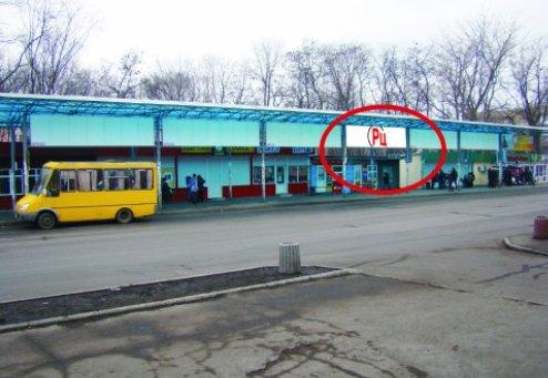 Остановка №218886 в городе Покровск(Красноармейск) (Донецкая область), размещение наружной рекламы, IDMedia-аренда по самым низким ценам!