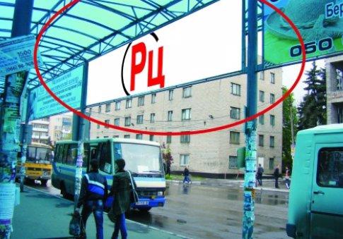 Остановка №218887 в городе Покровск(Красноармейск) (Донецкая область), размещение наружной рекламы, IDMedia-аренда по самым низким ценам!