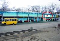 Остановка №218888 в городе Покровск(Красноармейск) (Донецкая область), размещение наружной рекламы, IDMedia-аренда по самым низким ценам!