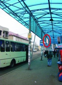 Остановка №218889 в городе Покровск(Красноармейск) (Донецкая область), размещение наружной рекламы, IDMedia-аренда по самым низким ценам!