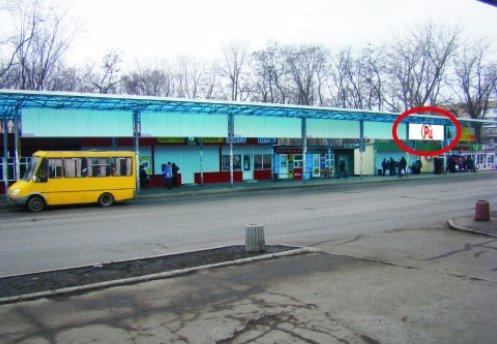 Остановка №218890 в городе Покровск(Красноармейск) (Донецкая область), размещение наружной рекламы, IDMedia-аренда по самым низким ценам!