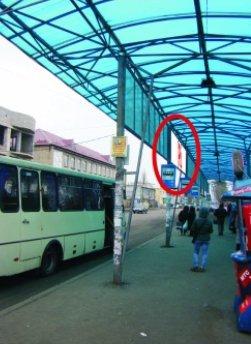 Остановка №218891 в городе Покровск(Красноармейск) (Донецкая область), размещение наружной рекламы, IDMedia-аренда по самым низким ценам!