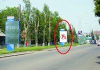Ситилайт №218897 в городе Покровск(Красноармейск) (Донецкая область), размещение наружной рекламы, IDMedia-аренда по самым низким ценам!