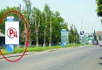 Ситилайт №218899 в городе Покровск(Красноармейск) (Донецкая область), размещение наружной рекламы, IDMedia-аренда по самым низким ценам!