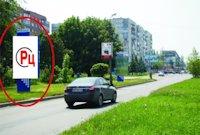 Ситилайт №218901 в городе Покровск(Красноармейск) (Донецкая область), размещение наружной рекламы, IDMedia-аренда по самым низким ценам!