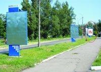 Ситилайт №218904 в городе Покровск(Красноармейск) (Донецкая область), размещение наружной рекламы, IDMedia-аренда по самым низким ценам!