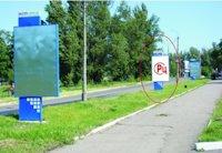 Ситилайт №218906 в городе Покровск(Красноармейск) (Донецкая область), размещение наружной рекламы, IDMedia-аренда по самым низким ценам!