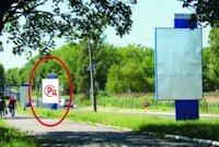 Ситилайт №218907 в городе Покровск(Красноармейск) (Донецкая область), размещение наружной рекламы, IDMedia-аренда по самым низким ценам!