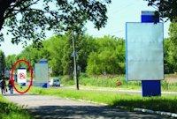 Ситилайт №218909 в городе Покровск(Красноармейск) (Донецкая область), размещение наружной рекламы, IDMedia-аренда по самым низким ценам!