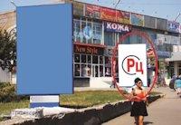 Ситилайт №218911 в городе Покровск(Красноармейск) (Донецкая область), размещение наружной рекламы, IDMedia-аренда по самым низким ценам!