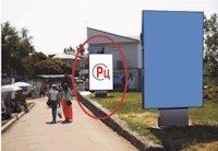 Ситилайт №218912 в городе Покровск(Красноармейск) (Донецкая область), размещение наружной рекламы, IDMedia-аренда по самым низким ценам!
