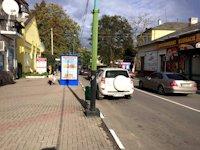 Скролл №218919 в городе Надвирна (Ивано-Франковская область), размещение наружной рекламы, IDMedia-аренда по самым низким ценам!