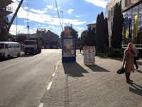 Скролл №218936 в городе Надвирна (Ивано-Франковская область), размещение наружной рекламы, IDMedia-аренда по самым низким ценам!