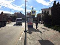 Скролл №218944 в городе Надвирна (Ивано-Франковская область), размещение наружной рекламы, IDMedia-аренда по самым низким ценам!