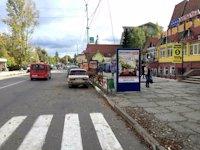 Скролл №218953 в городе Надвирна (Ивано-Франковская область), размещение наружной рекламы, IDMedia-аренда по самым низким ценам!