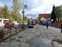 Скролл №218961 в городе Надвирна (Ивано-Франковская область), размещение наружной рекламы, IDMedia-аренда по самым низким ценам!