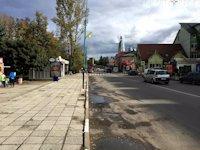 Ситилайт №219042 в городе Надвирна (Ивано-Франковская область), размещение наружной рекламы, IDMedia-аренда по самым низким ценам!