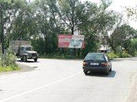 Билборд №219057 в городе Надвирна (Ивано-Франковская область), размещение наружной рекламы, IDMedia-аренда по самым низким ценам!