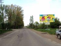 Билборд №219058 в городе Надвирна (Ивано-Франковская область), размещение наружной рекламы, IDMedia-аренда по самым низким ценам!