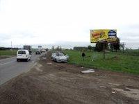 Билборд №219062 в городе Надвирна (Ивано-Франковская область), размещение наружной рекламы, IDMedia-аренда по самым низким ценам!