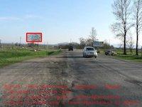 Билборд №219063 в городе Надвирна (Ивано-Франковская область), размещение наружной рекламы, IDMedia-аренда по самым низким ценам!