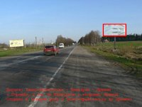 Билборд №219064 в городе Надвирна (Ивано-Франковская область), размещение наружной рекламы, IDMedia-аренда по самым низким ценам!
